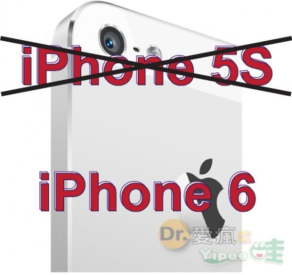 20130510 iPhone camera-1