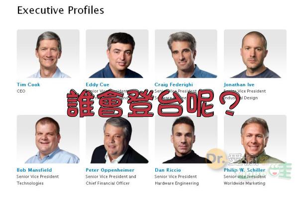 20130524 Apple Executive Profiles-1