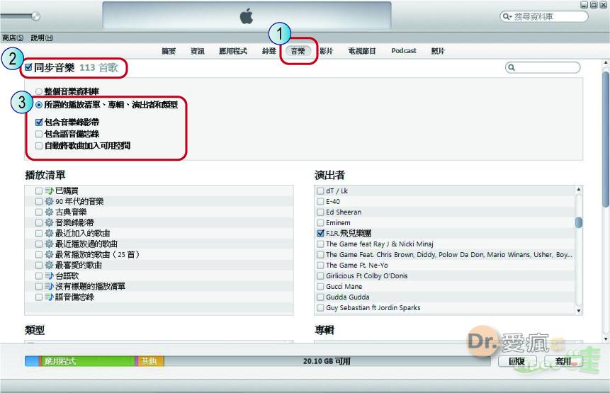 20130525 music Syn-2