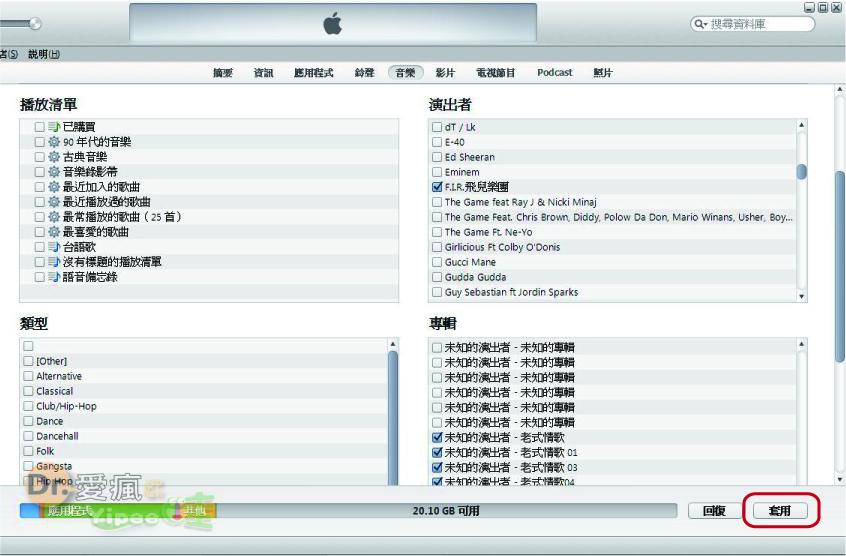 20130525 music Syn-3