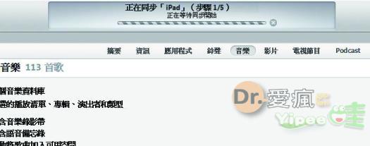 20130525 music Syn-4