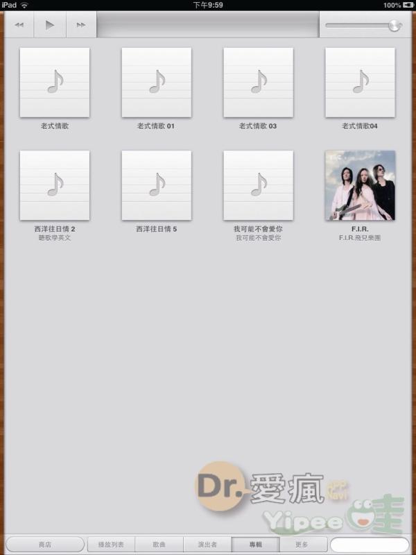 20130525 music Syn-5