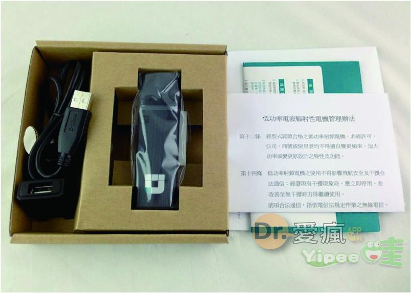 D-Link 無線分享器(AC1200)-1