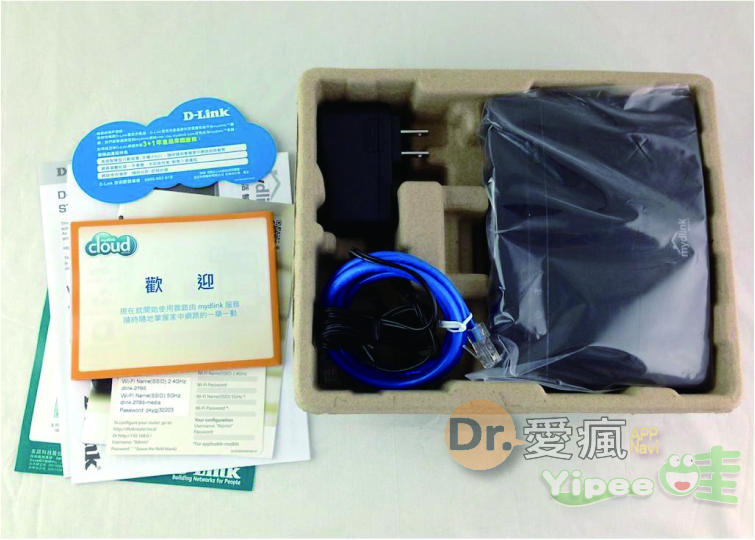 D-Link 無線分享器(DIR-810L)-1