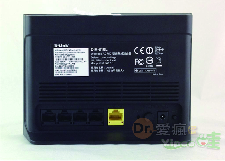 D-Link 無線分享器(DIR-810L)-5