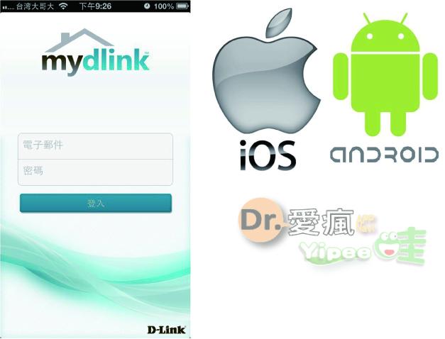 D-Link 無線分享器(DIR-810L & AC1200)-10