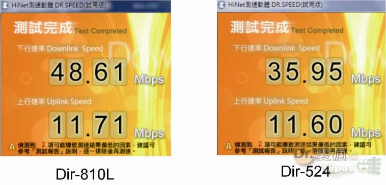 D-Link 無線分享器(DIR-810L & AC1200)-6