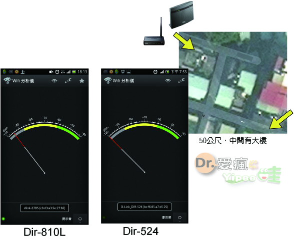 D-Link 無線分享器(DIR-810L & AC1200)-9