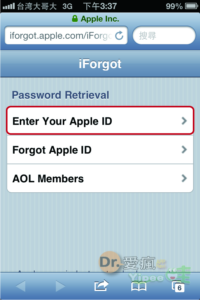 20130610 Forget Apple ID Code-3