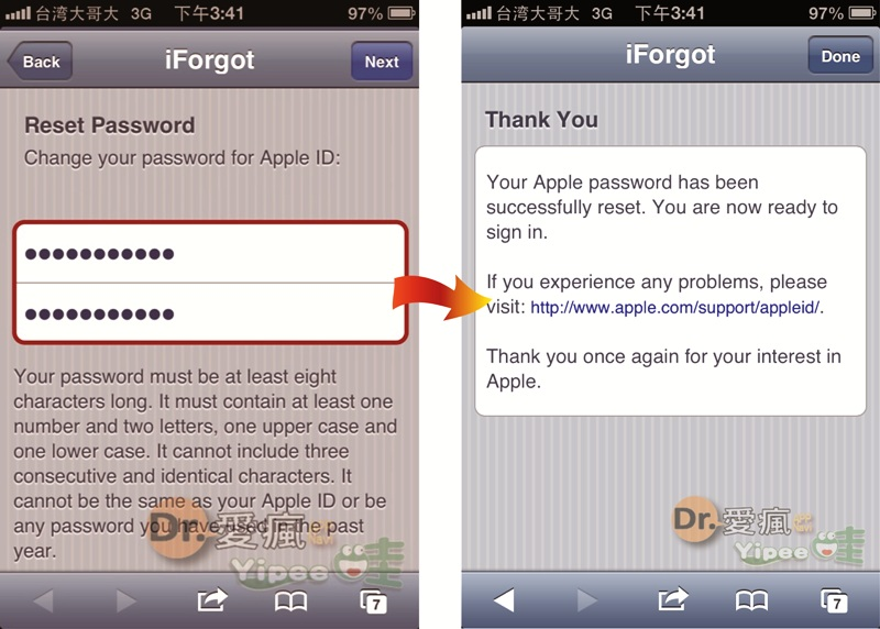 20130610 Forget Apple ID Code-9