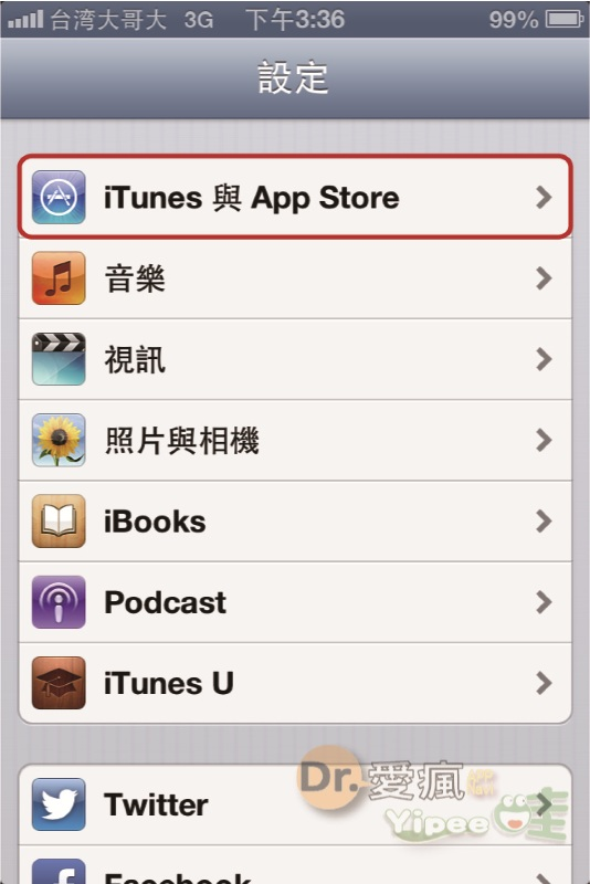 20130610 Forget Apple ID Code