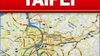 這款軟體提供了台北市的捷運、機場離線地圖。精美的地圖和準確的GPS定位,讓從你下飛機,入關, […]