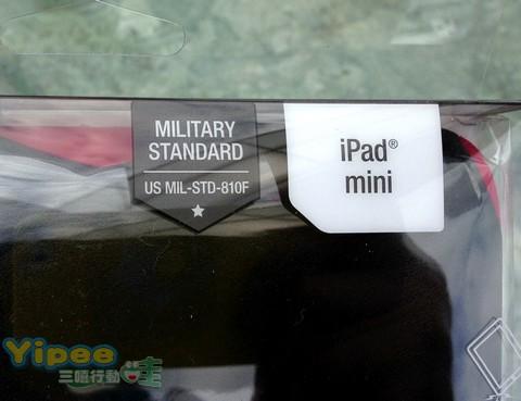 SafeP-mini-3
