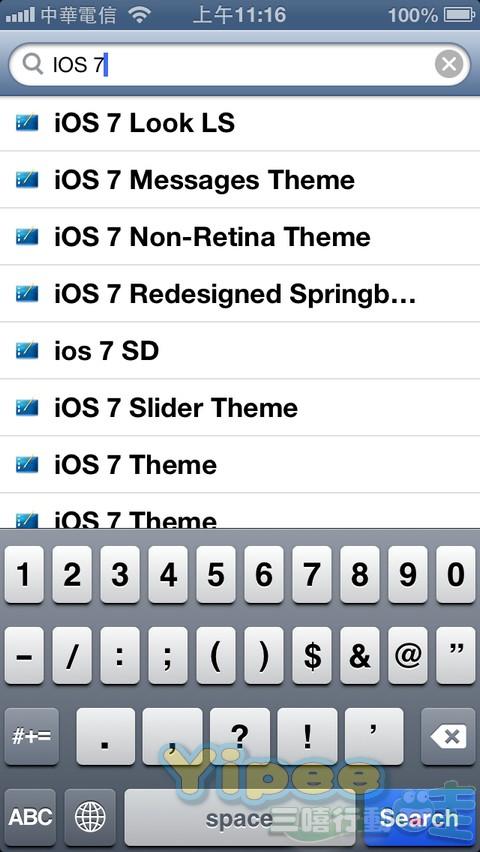 iOS7fak-1