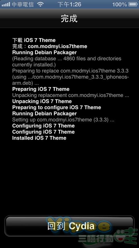 iOS7fak-3