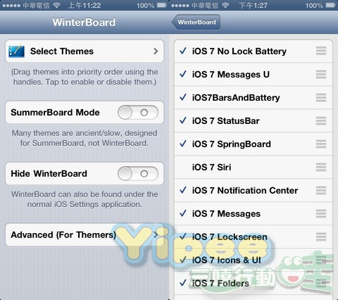 iOS7fak-4