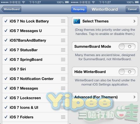 iOS7fak-5