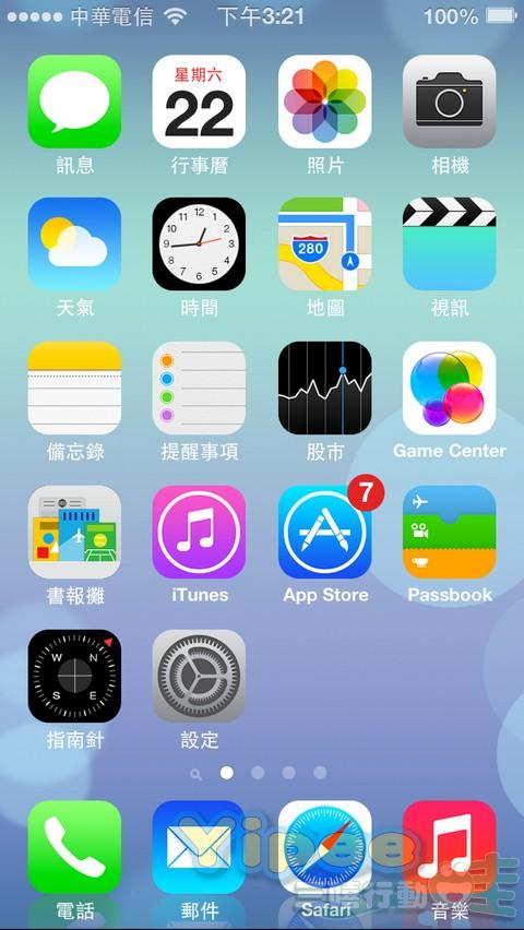 iOS7fak-6