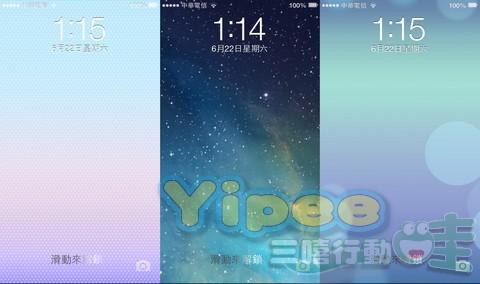 iOS7fak-7