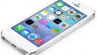 在 WWDC 開發者大會上,Apple 發表了 iOS 有史以來最大變革的 iOS 7 版本 […]