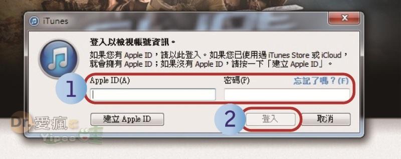 App store reback-2