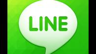 Line 是一套熱門的網路即時通訊 APP,它裡面有多種可愛的表情圖案,像是熊大、小兔、饅頭 […]