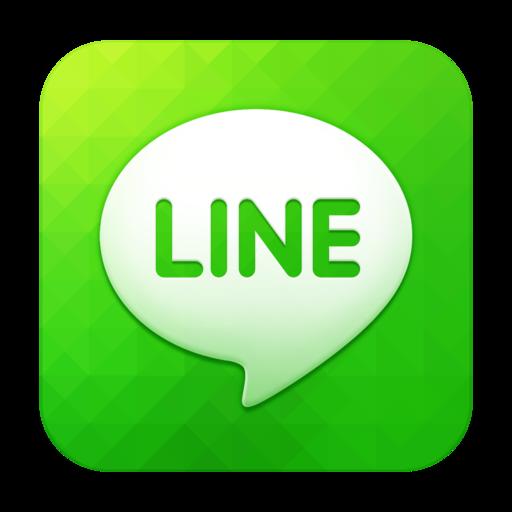 【Mac OS APP】Line 熱門的即時通訊 App