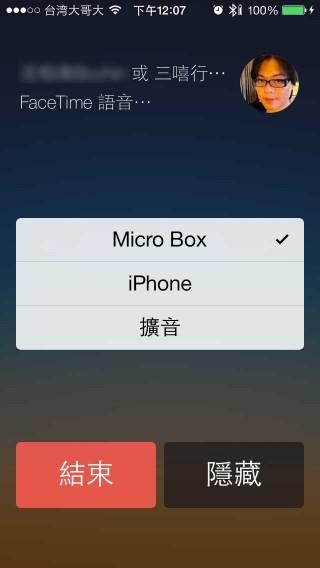 Micro-box-iphone005