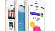 你有去電信門市預購 iPhone 5S 手機嗎?相信許多預約的朋友都遇到電信商說沒貨的狀態, […]