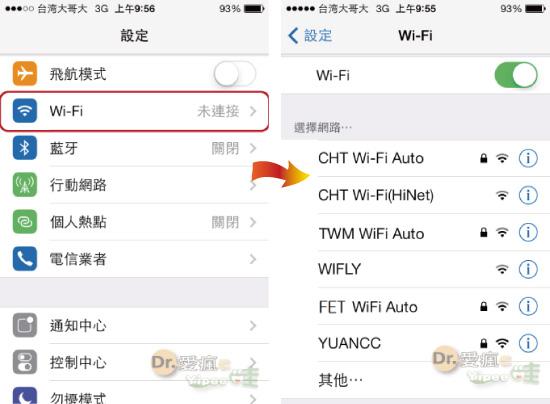 20131113-3G-wifi-6