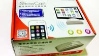 iShowCast愛秀無線影音播放器是一款Android版本的Apple TV […]