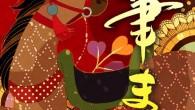 這是一款充滿濃濃日本風味的賀年卡製作軟體,讓你的卡片充斥東洋風。雖然這款免費版本有多個貼圖、 […]