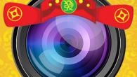 這套賀年相機是免費版軟體,提供繁體及簡體字版本,並可使用相機膠卷或拍照的影像,再加上不同相框 […]