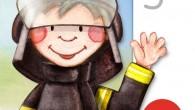 官方介紹:這是一個關於消防員和警察的尋寶互動繪本,裡面描述著消防局里關於滅火的故事和冒險,還 […]