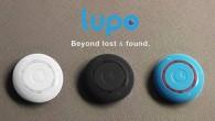 擔心你的Mac或手機不見嗎?在 Kickstarter 募資網站上又推出一款新的 Lupo  […]