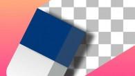 Background Eraser 可以幫助你刪除照片中的背景和調整透明度,只需輕點幾下即可 […]