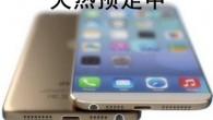 日前才從淘寶網站下架的 iPhone 6 模型,再次捲土重來!這次部分商家重新上架銷售,只是 […]