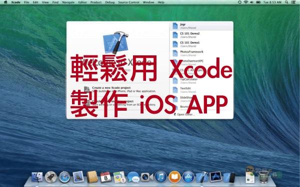 Xcode-2 copy-1