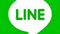 官方介紹:免費通話、免費傳訊的最佳應用程式「LINE」推出iPad版了!LINE為全新的交流 […]