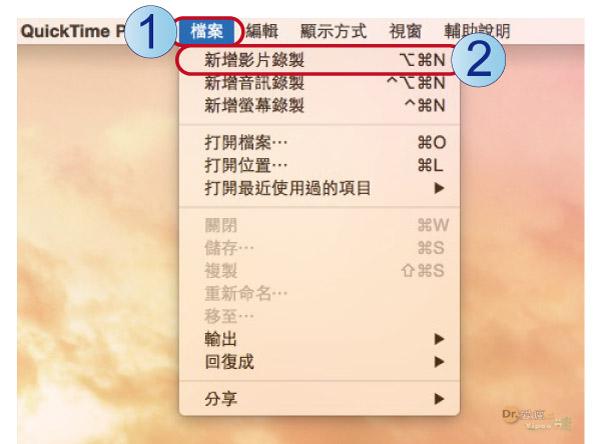 Mac-iPhone-1