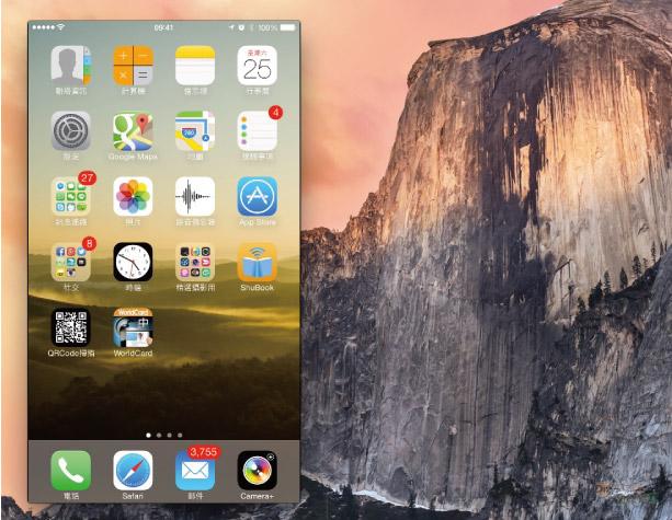 Mac-iPhone-3
