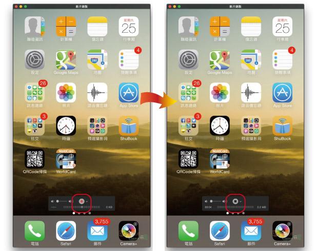 Mac-iPhone-4
