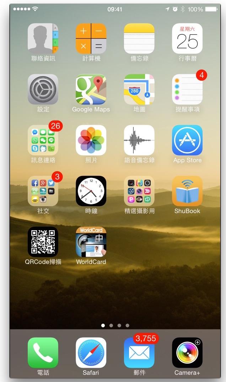 Mac-iPhone-5