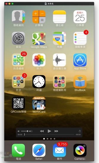 Mac-iPhone-6