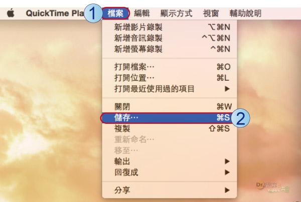 Mac-iPhone-7