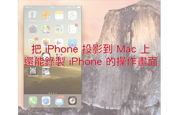 Mac-iPhone--main