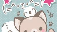 使用 Kaomoji 鍵盤可以表達任何情緒,快樂、幸福、憤怒、抑鬱、精神錯亂…應有盡有。簡單 […]
