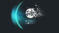 iOS 8.1 在 10 月 21 日凌晨正式上線後,被來自中國的盤谷團隊立即越獄 ( Ja […]
