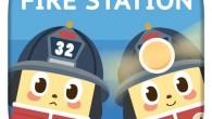 喬比加入了消防隊,成為了救火英雄,這在款遊戲中小朋友可以參觀喬比的消防隊總部,並參與、討論、 […]