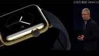 Apple Watch 自從在 2014 年 9 月 9 日發表以來,他還只能算是出現在 […]
